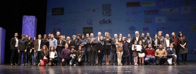 Gala de clausura del Festival de Cine de Zaragoza 2013