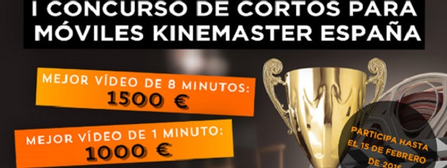 Concurso Cortos Kinemaster