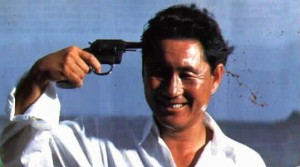 Sonatine, de Takeshi Kitano