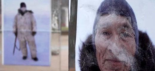 Exposición de fotos del Ártico hielo